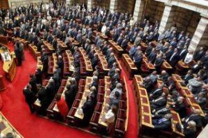 parliament_0