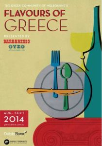 flavours%20of%20greece%2001