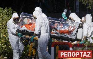 EbolaReportaz101014sk