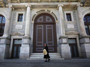 bankofgreece_big