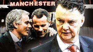 van-gaal-lvg-manchester-united-mourinho-giggs-man-utd_3408989