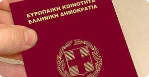 passport690